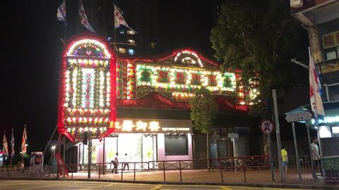 #003 Hong Kong Yuen Long Cantonese Restaurant Live Action