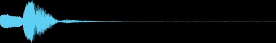 Flute - Application Alert Sound Effects