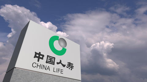Logo of CHINA LIFE INSURANCE on a stand against cloudy sky, editorial animation Footage