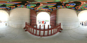 360 Degrees Panorama View Gyeongbokgung Palace of Joseon Dynasty in Seoul VR 360° Photo