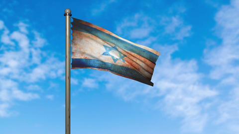Israel flag waving animation with alpha Animation