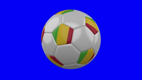 Soccer ball with Mali flag on blue chroma key background,…, Stock Animation