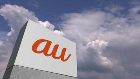 AU logo on sky background, editorial 3D animation Live Action