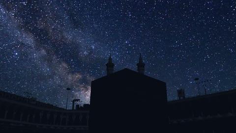 night time lapse of Mecca, Saudi Arabia Footage