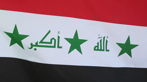 Closeup of textile flag of Iraq Live Action