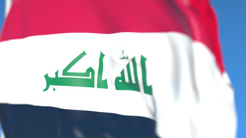 Waving national flag of Iraq close-up, loopable 3D animation Footage