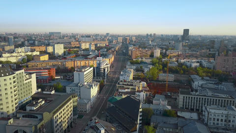 Moscow cityscape in the morning, aerial view Archivo