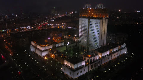 Russian Academy of Sciences in Moscow, night aerial view Footage