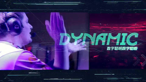 Dynamic Glitch Logo Opener After Effects Template