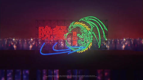 Neon Logo After Effects Template