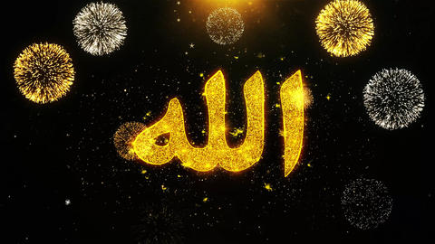 Allah, islam, muslim, god, religion Icon on Firework Display Explosion Particles Live Action
