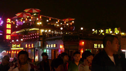 Crowd pedestrian people Walk on China Beijing bar... Stock Video Footage