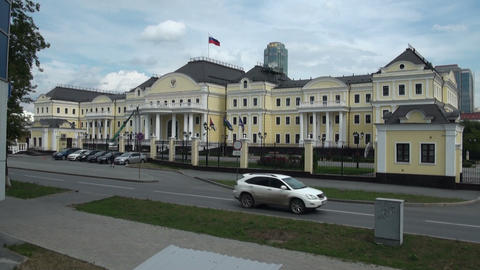 Yekaterinburg. The sights of the city Stock Video Footage
