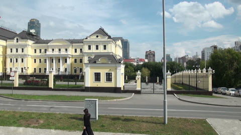 Yekaterinburg. The sights of the city Footage