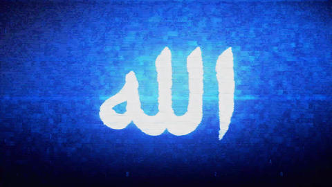 Allah, islam, muslim, god, religion Symbol Digital Pixel Noise Error Animation Live Action