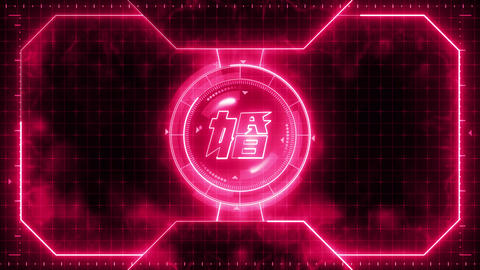 Neon style animation for wedding video. Chinese character... Stock Video Footage