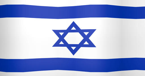 Waving Flag of Israel Looping Background Live Action