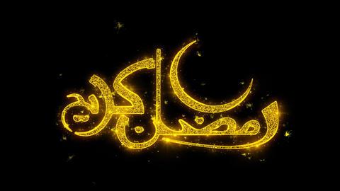 Ramadan Kareem Urdu wish Text Sparks Particles on Black Background Live Action