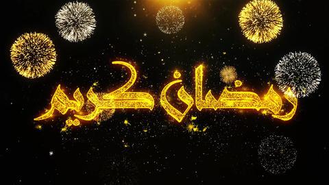 Ramadan Kareem Text wish on Firework Display Explosion Particles Live Action