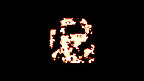 Symbol fax burns out of transparency, then burns again. Alpha channel Premultiplied - Matted with Animation
