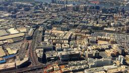 Flight over Dubai United Arab Emirates. Aerial city view HD travel video Footage