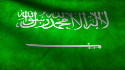 Arabia Saudi flag Animation
