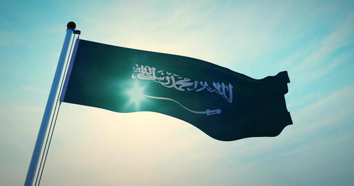 Saudi Arabian Flag Waving In The Kingdom Of Saudi Arabia - 4k 30fps Video Animation