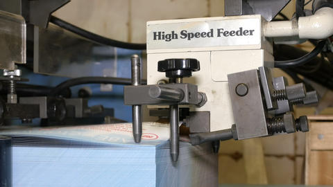 High speed sheet feeder Footage