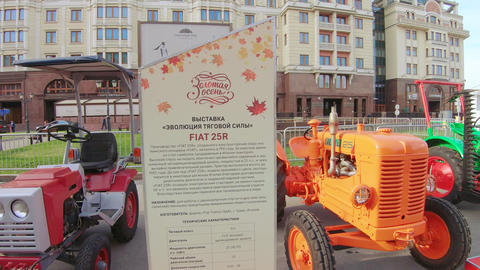 Tractor fiat 25 r exhibition Live Action