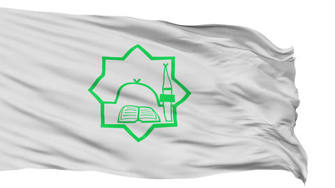 Bulgarian General Mufti Religious Isolated Waving Flag Animation