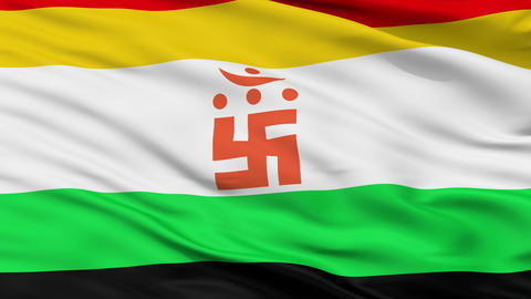 In Jain Religious Close Up Waving Flag Animation