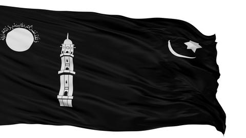 Liwa e Ahmadiyya Religious Isolated Waving Flag Animation