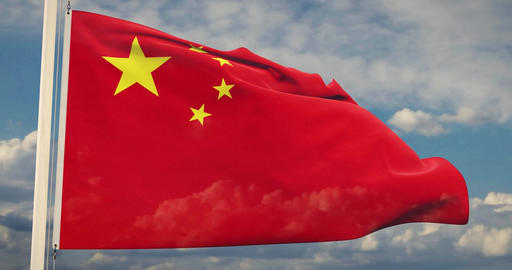 Chinese Flag Waving Is A Banner For The People's Republic Of China - 4k 30fps Slow Motion Video Animation