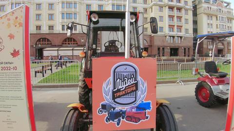 Tractor Vladimirimets 2032-10 exhibition Live Action