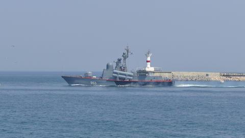 Russian Missile Ship Archivo