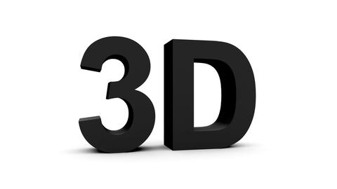3D black - 4 rotations pack with alpha matte, 30fps - pre-rendered on black, iso Animation