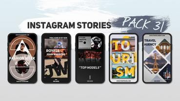 Instagram Stories Pack 31 After Effects Template