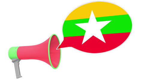 Megaphone and flag of Myanmar on the speech balloon. Language or national Live Action