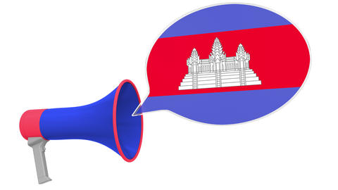 Megaphone and flag of Cambodia on the speech bubble. Language or national Live Action