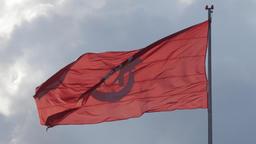 Flag of Kelantan state,Kota Bharu,Kelantan,Malaysia Footage