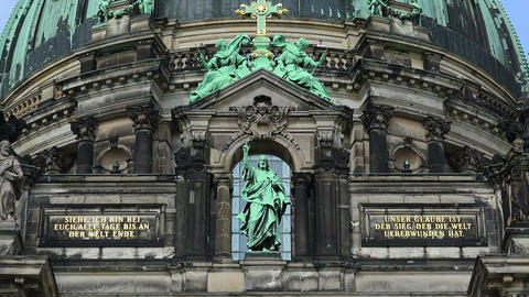 Architectural fragment of the Cathedral in Berlin Live Action