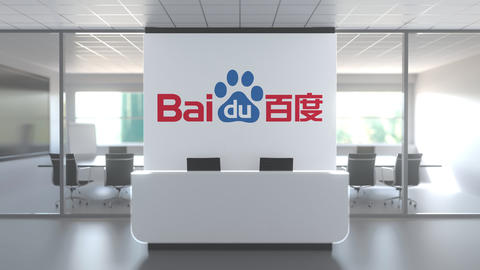 Logo of BAIDU on a wall in the modern office, editorial conceptual 3D animation Live Action