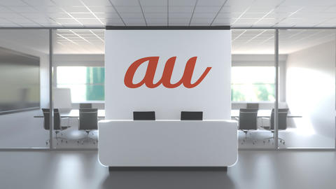 AU logo in modern office and a meeting room, editorial conceptual 3D animation Live Action