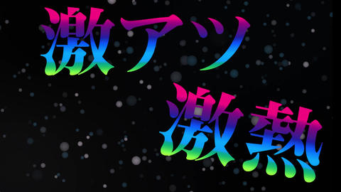 Rainbow-text Plantillas de Motion Graphics