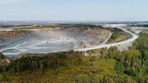 large industrial quarry Archivo