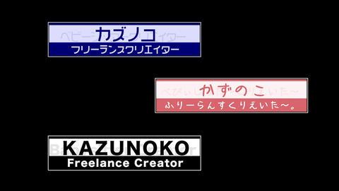 Blind Name mogrt Plantillas de Motion Graphics