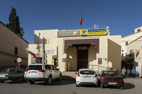 Moroccan post office Photo