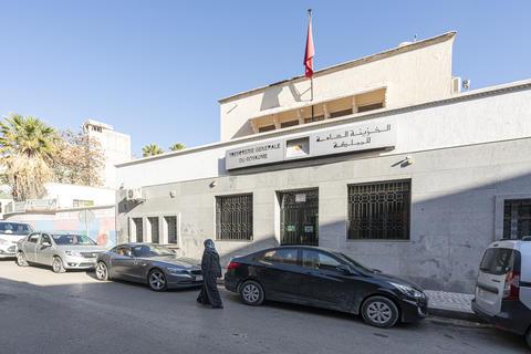 the general treasury of Morocco building Photo