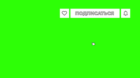 White Outlined Like Subscribe and Notifications Buttons in Upper Right Corner on Green Screen RU Animation