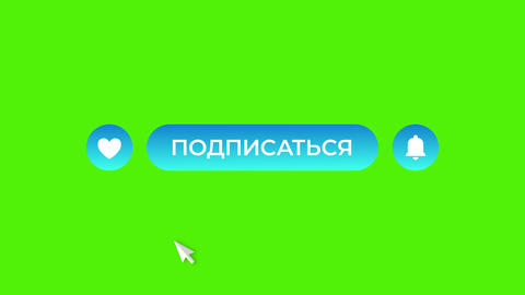 Cyan Gradient Round Like Subscribe and Notifications Buttons on Green Screen RU Animation